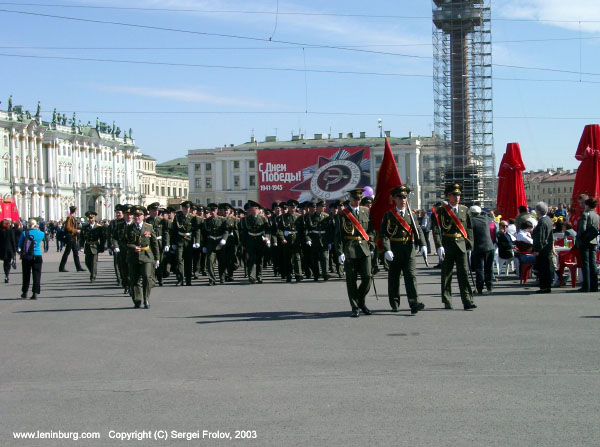 Celebrating of May, 9, 2002. A victory day.