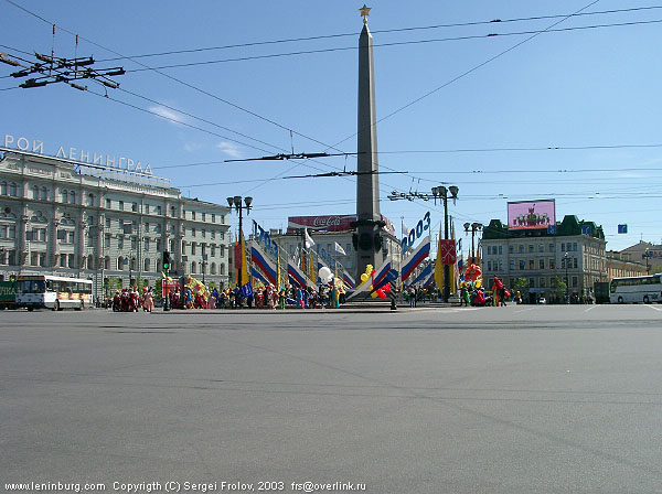 Carnival in celebrating of 300 years of St.-Petersburg. May, 25, 2003
