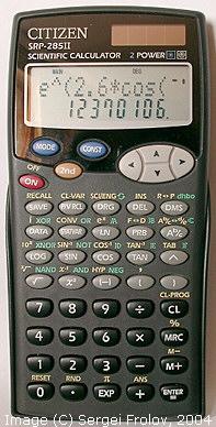 Калькулятор Citizen Sr 135n инструкция